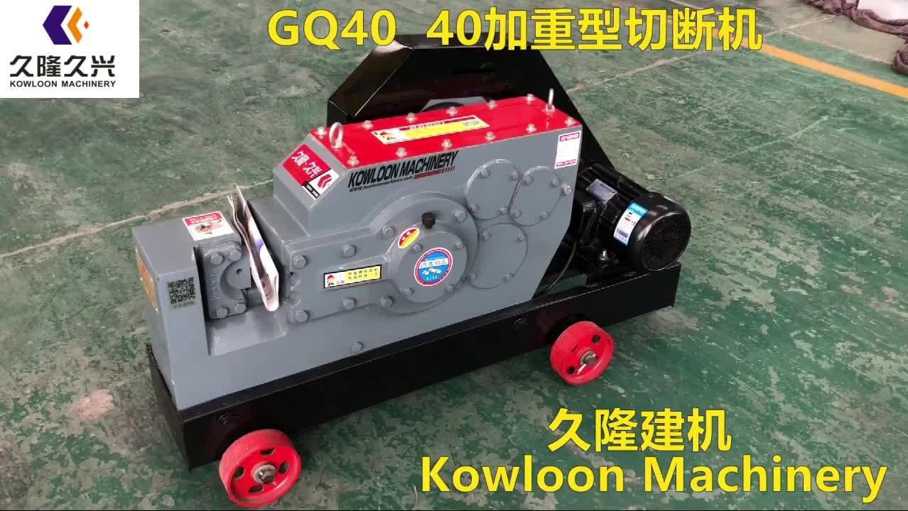 Yeni ürün elektrik motoru çelik çubuk kesme makinası