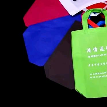 Großhandel Personifizierte Non woven tasche Werbe Reusable Tuch Einkaufstasche Taschen mit Logo