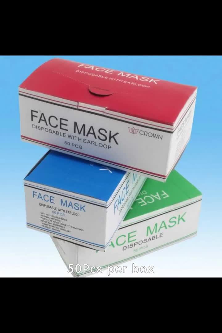 ผ่าตัดไม่ทอหน้ากากครอบหู,ทางการแพทย์3ชั้นใบหน้าหน้ากากสำหรับขาย