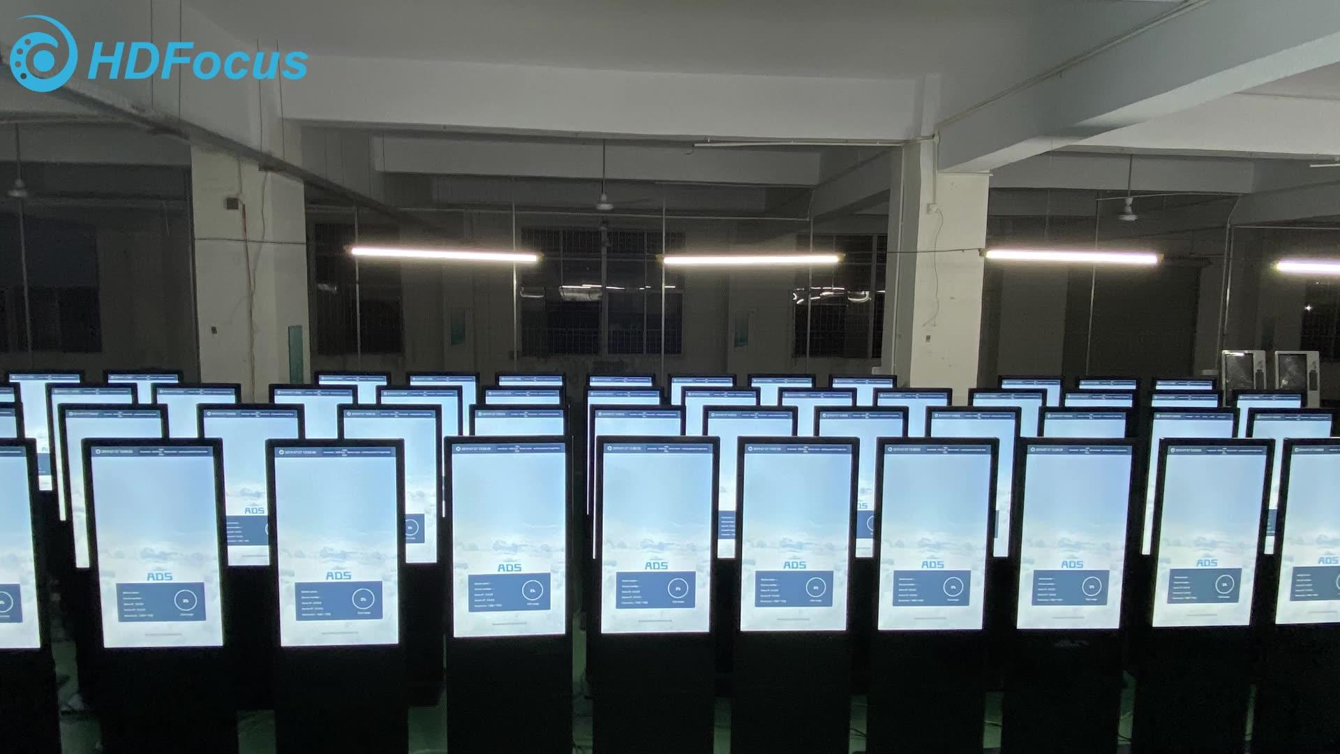 42 дюймовый ПК цифровой ЖК-дисплей сенсорный экран киоск