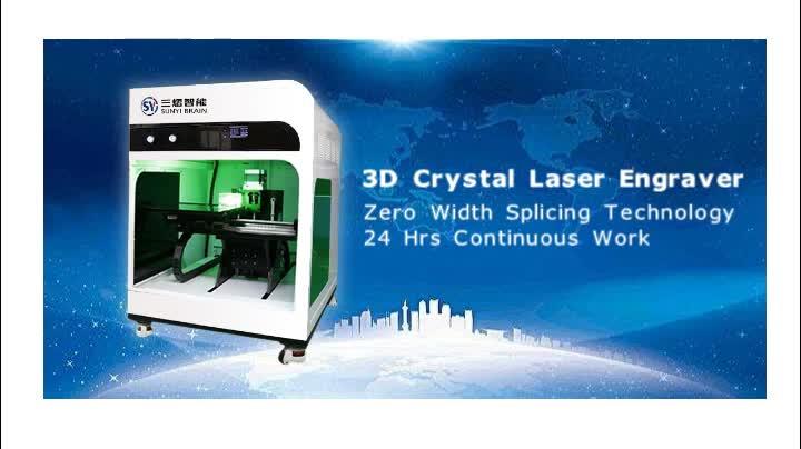 Nhà máy Giá 3D Hình Ảnh Tinh Thể Laser Dưới Bề Mặt Máy Khắc