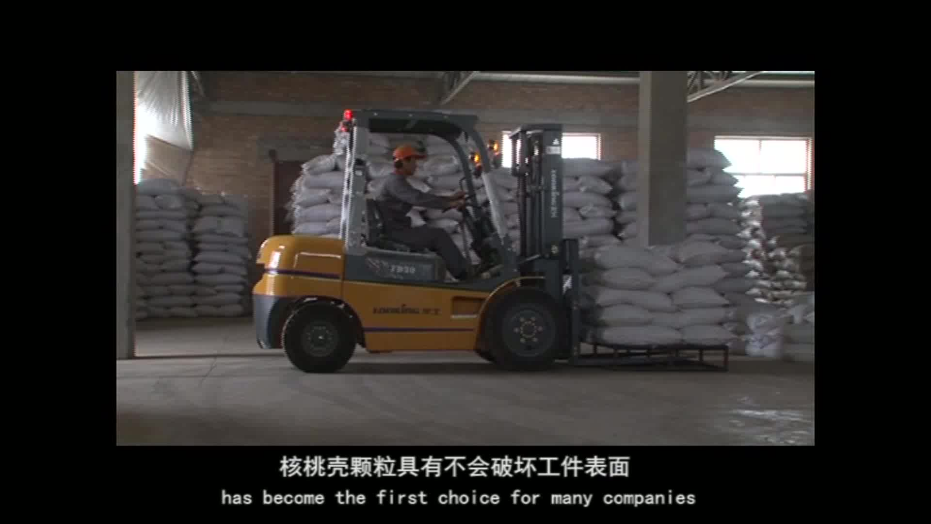 Crushed Walnut shell for steel plant turbo charger cleaning