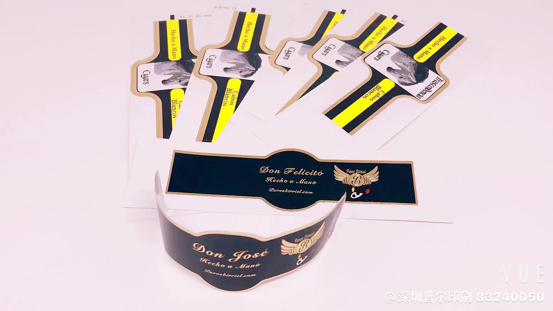Custom high quality cigar label Embossed gold Cigar Bands paper cigar label printing