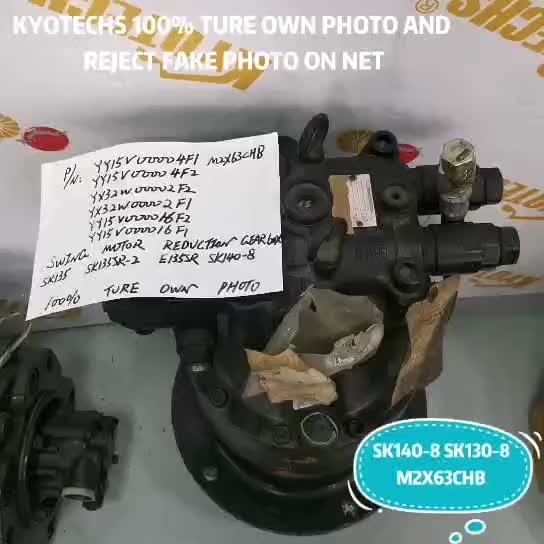 CLG915D SWING MOTOR 2KAR6P72 SLEWING MOTOR M2X63CHB-13A-79255