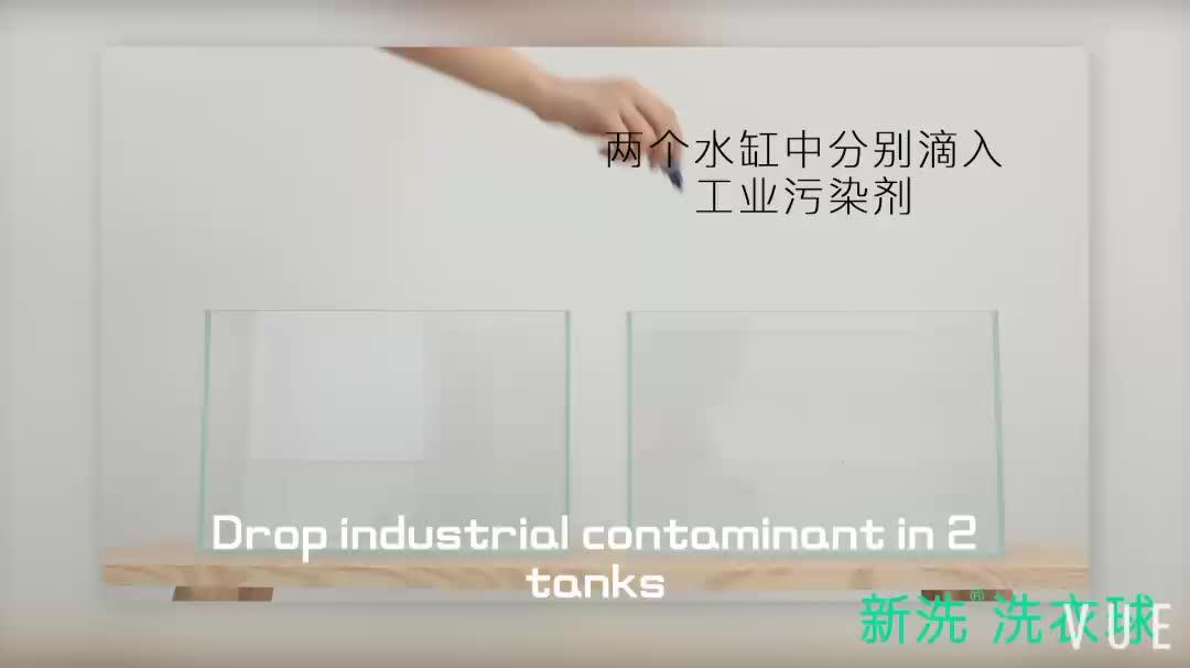XINXI wassen bal machine