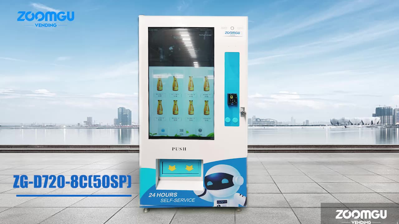 New type touch screen Vending machine for drink sales