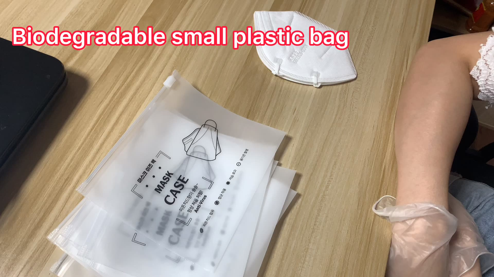 Customized biodegradable eco friendly small clear packing plastic zip lock bolsas de plastico bags with logo print for garment