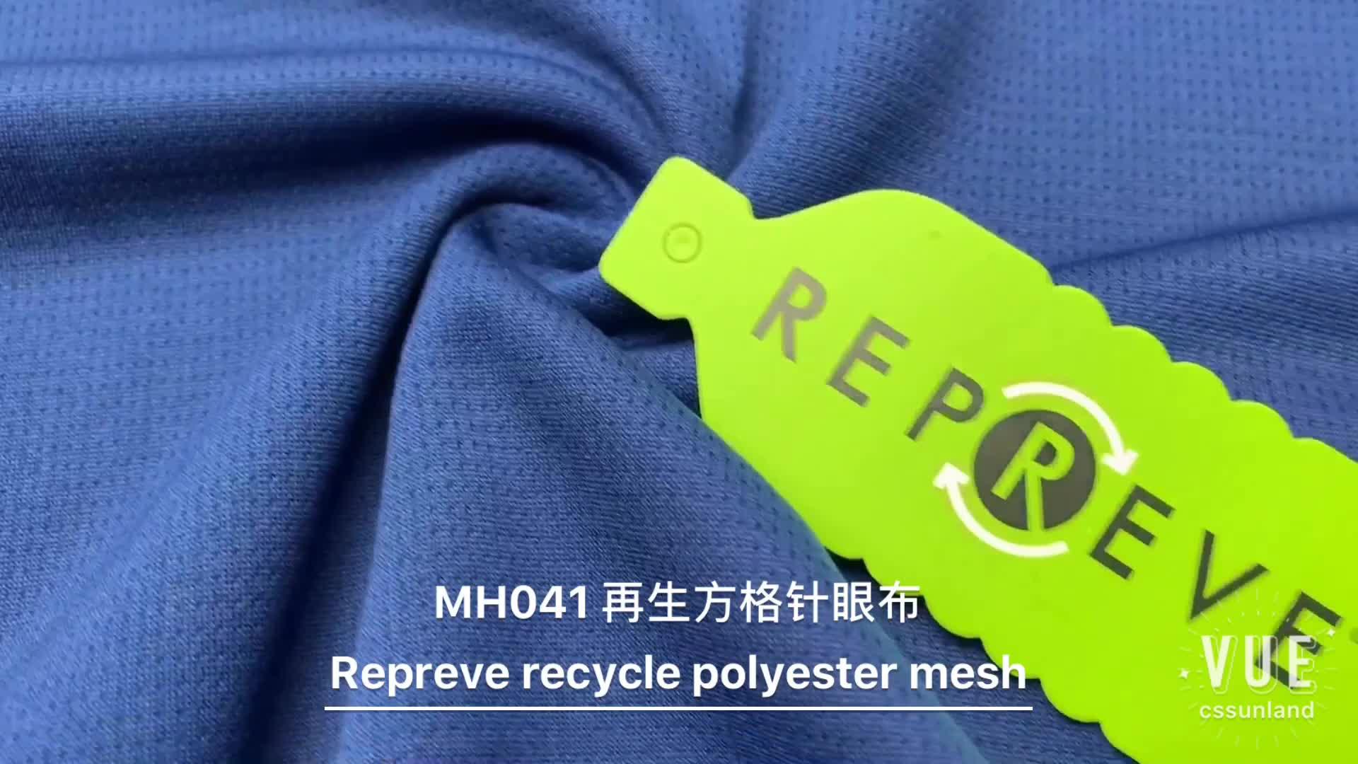 Впитывающая отделка однотонная окрашенная Unifi Repreve Экологичная футболка ткань 100% переработанная полиэстер уточная пряжа трикотажная сетчатая ткань