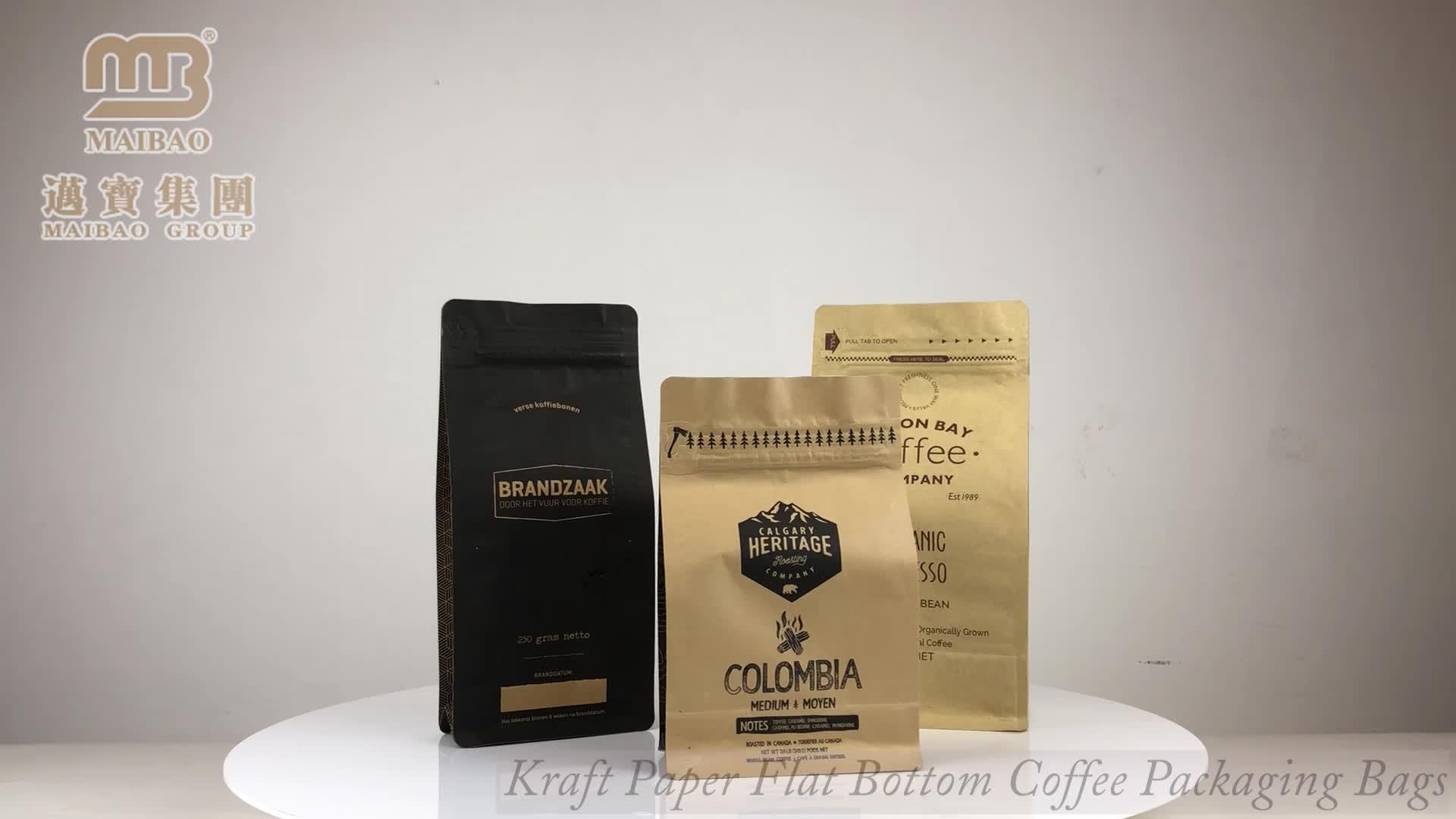 カスタム印刷された底マチ包装コーヒー包装箔裏地コーヒー豆クラフト紙袋バルブ