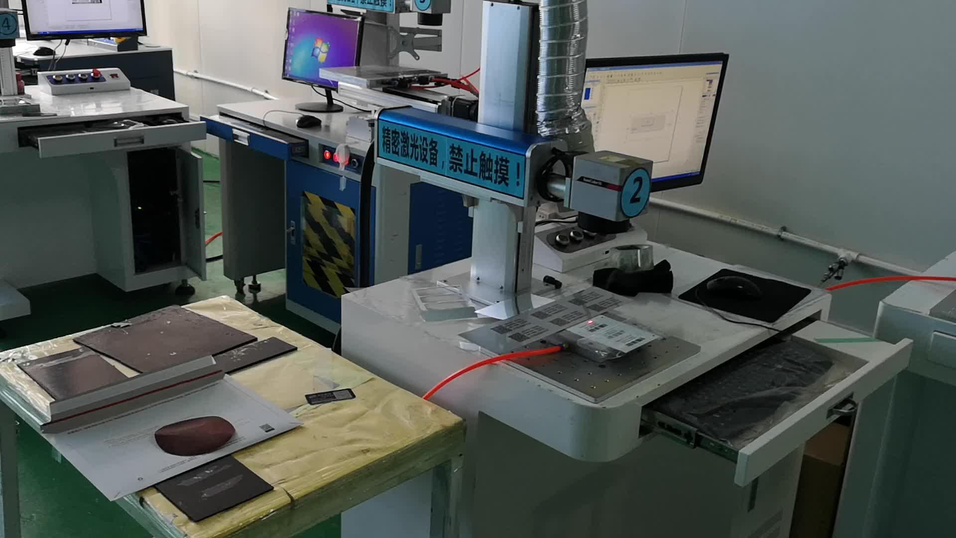 ステンレス鋼金属銘板ステッカーアルミロゴラベル家具機 3 と 3m の接着剤