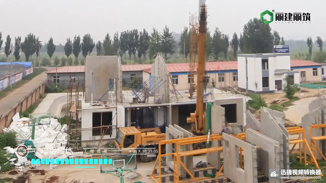 Timely PC concrete precast cement wall panel making machine  for  residential building industry   with CE &ISO