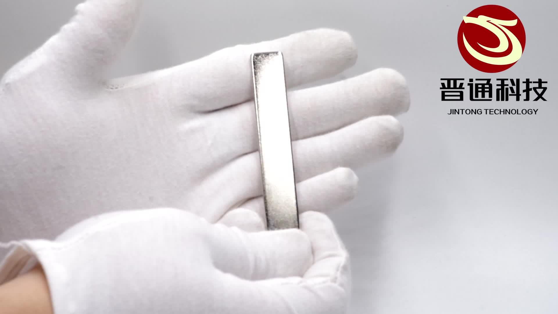 Bar 60*6*4 Size Blok Magneten Te Koop