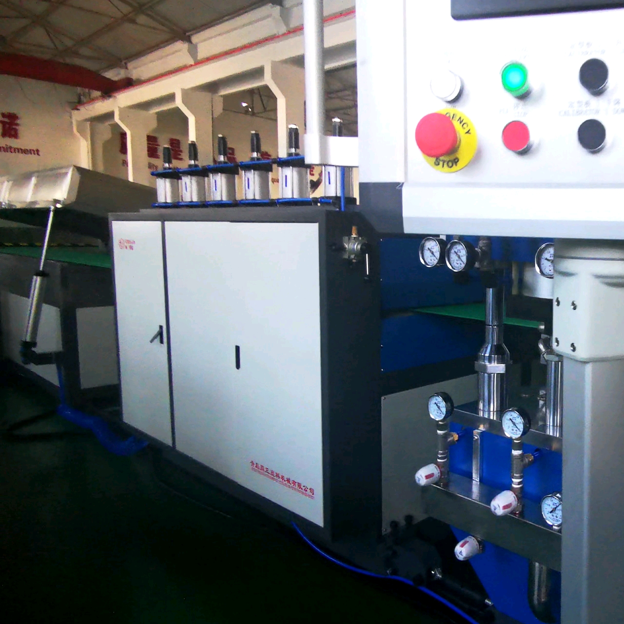 Low price polypropylene hollow sheet making machine with price