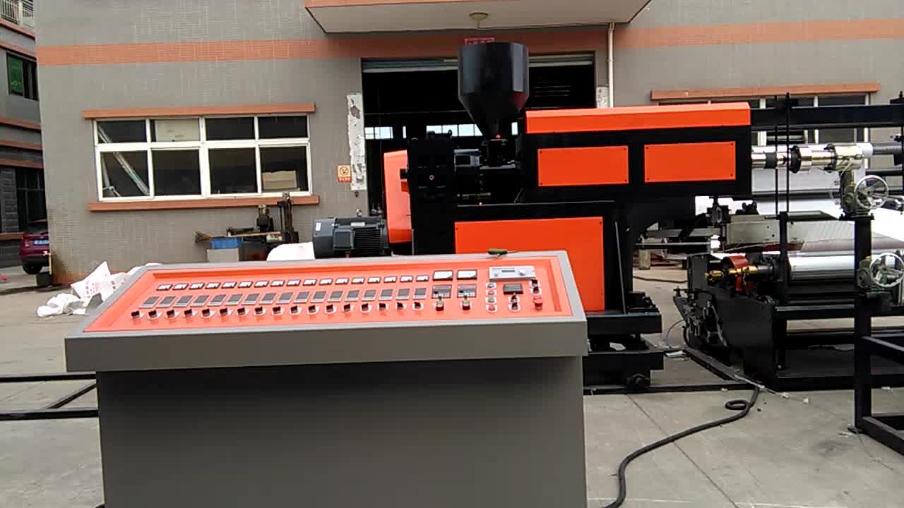 FLY-1600 Baby Mat Plastic Coating/Lamination Machine