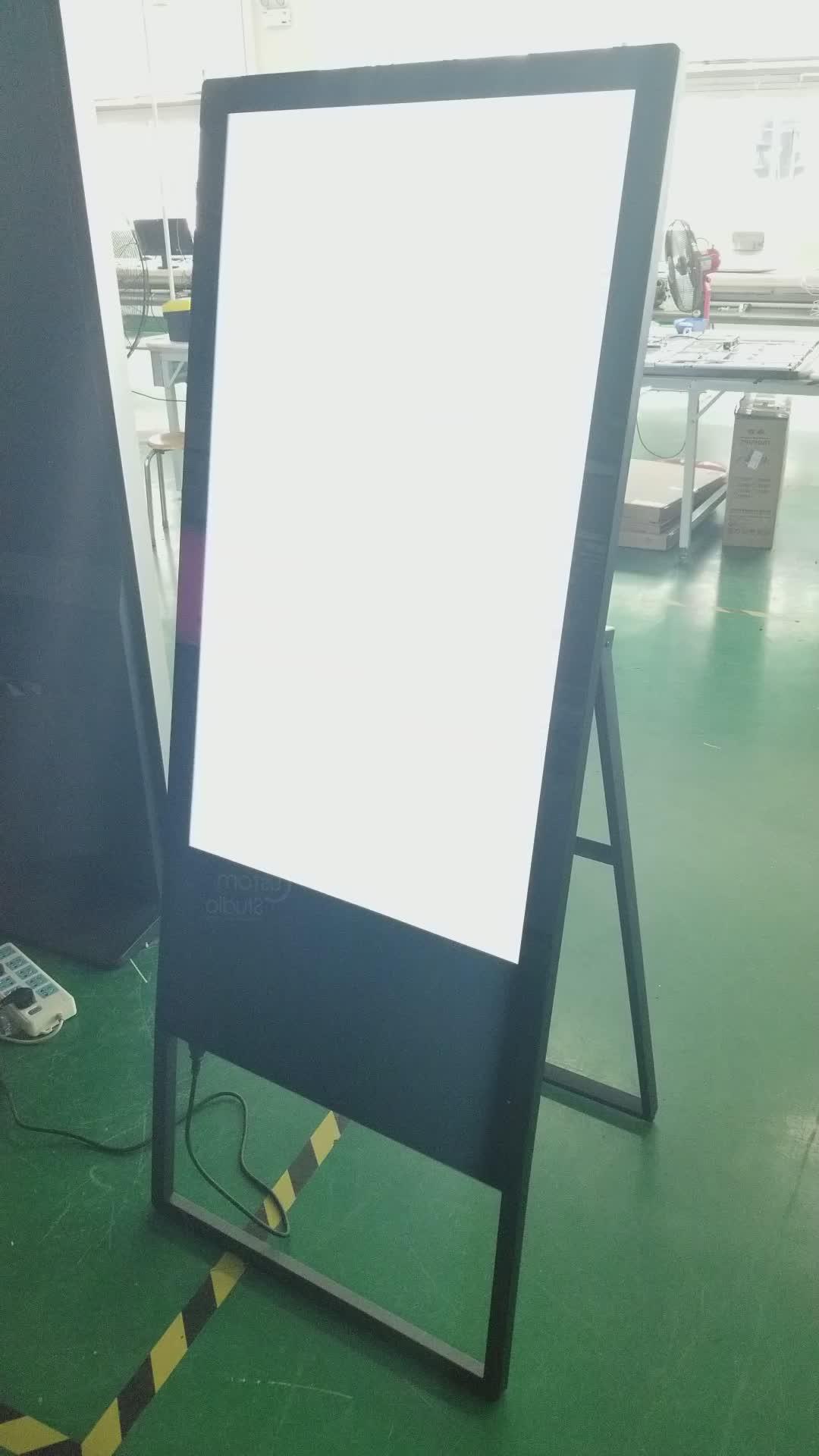 Newest Ultra thin 43 inch vertical portable digital signage kiosk