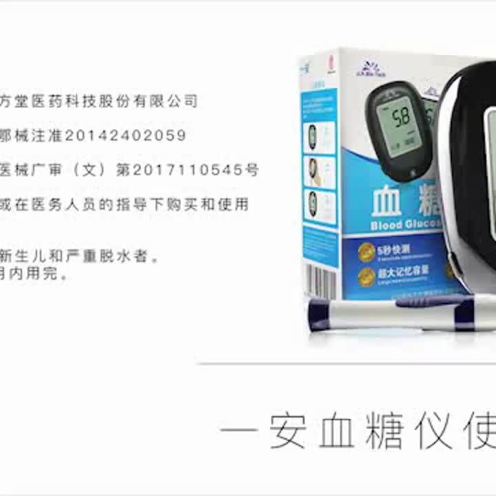 Mini Blood Glucometer 5-second Accurate Result diabetes glucose monitor