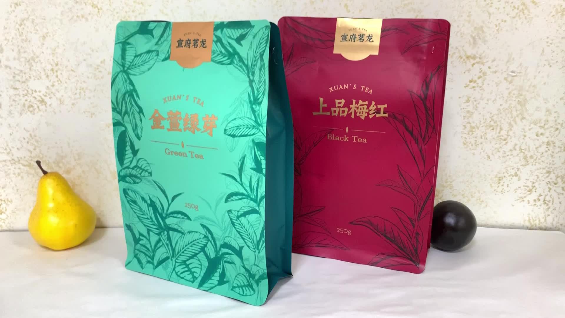 Custom Printing three Side Sealing Foil Drip Coffee Filter Bag