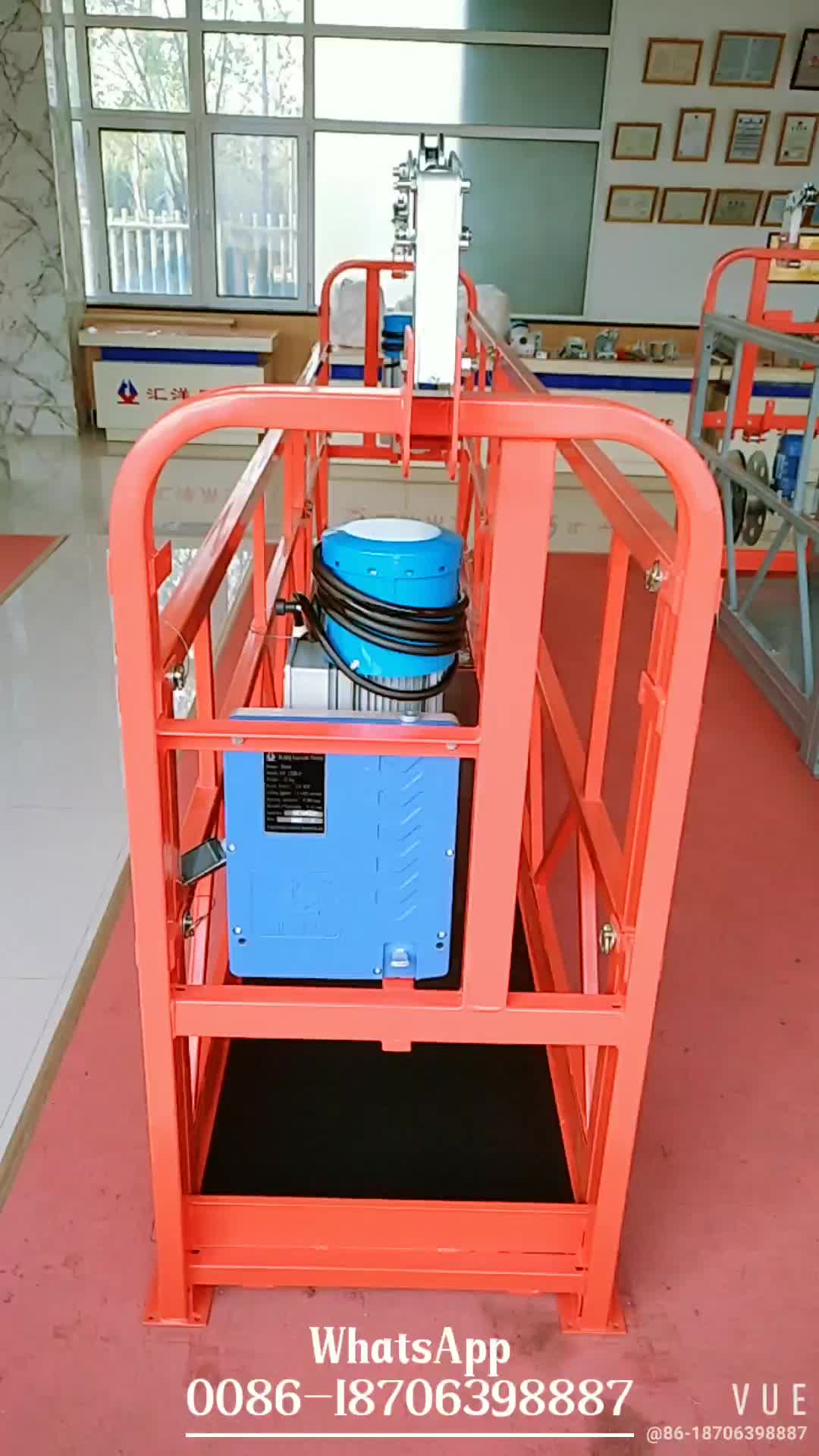 Huiyang Painting ZLP630 Painting Suspended Rope Platform Lifting Cradle Gondola