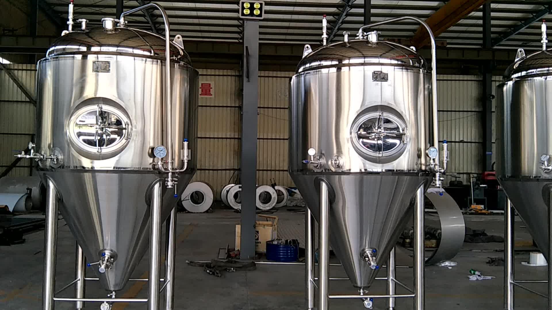 CE प्रमाणीकरण शंक्वाकार बियर किण्वक