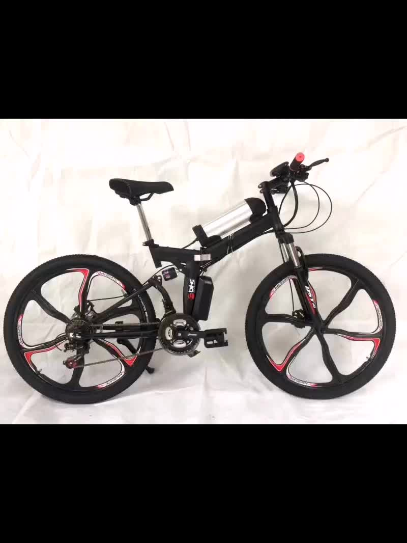 Cheap 36V 250W Foldable Electric Bike /folding electric bike / double suspension foldable ebike