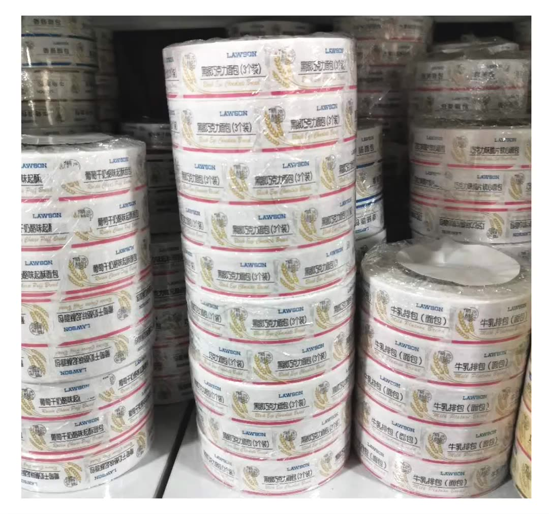 Custom Printing Waterproof Vinyl Stickers Die Cut Stickers Adhesive PVC Label Sticker