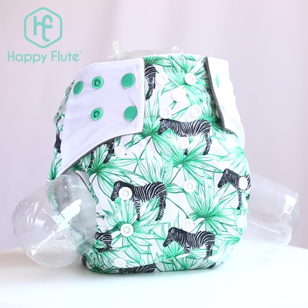 Happyflute Economic Washable Portable Changing Baby Cloth Diaper Reusable Sunny Baby Diaper