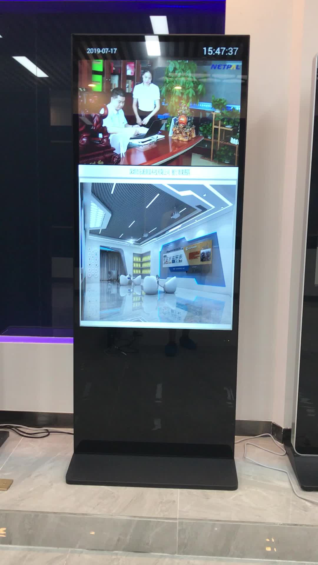 "55"" Floor standing Standalone Multi Screen USB Media Video Photograph player LCD digital signage monitor  for advertising"