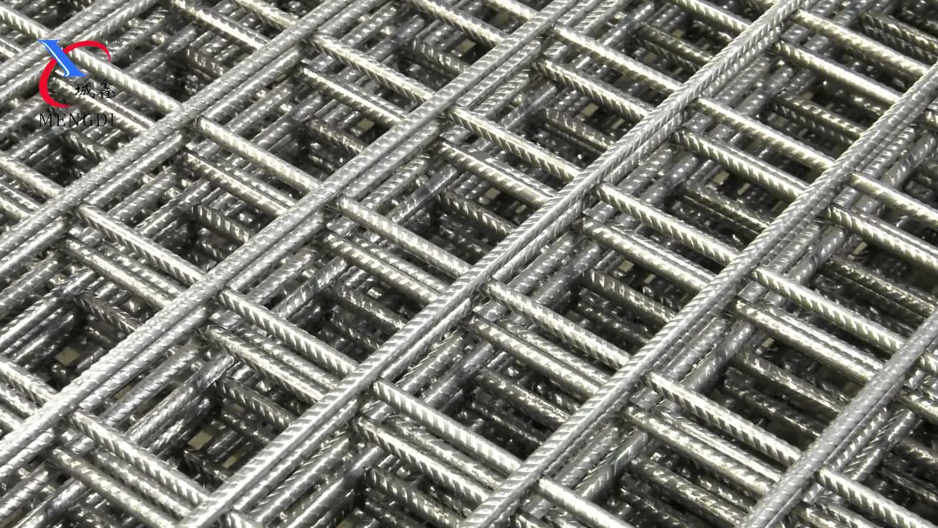 concrete reinforcement wire mesh(factory price)