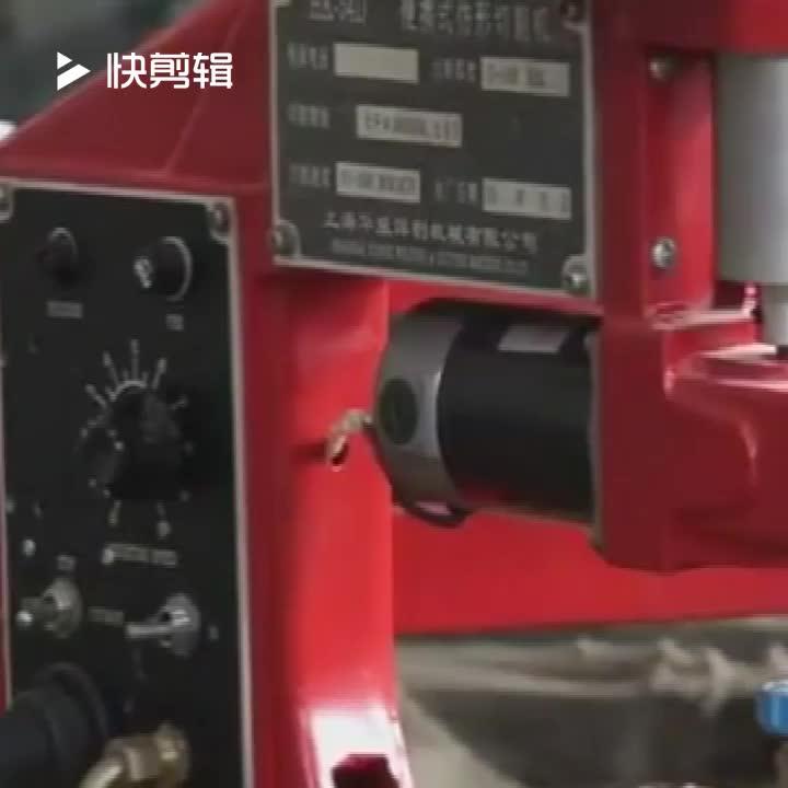 HK-54D Fiamma Gas Fresa Ad Alta Precisione Macchina di Taglio Per Il Profilo di Taglio