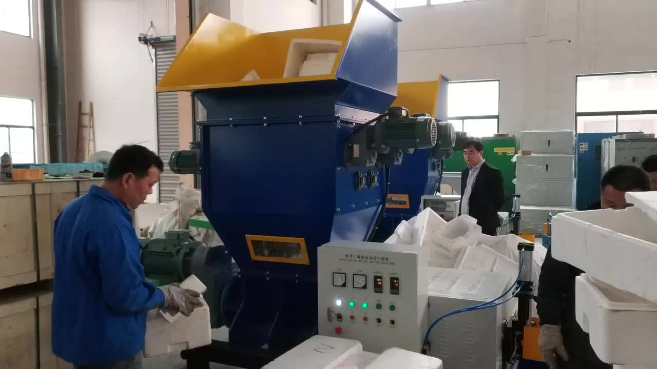 CF-HM series from Chinafor machinery plastic melter densifier with CE