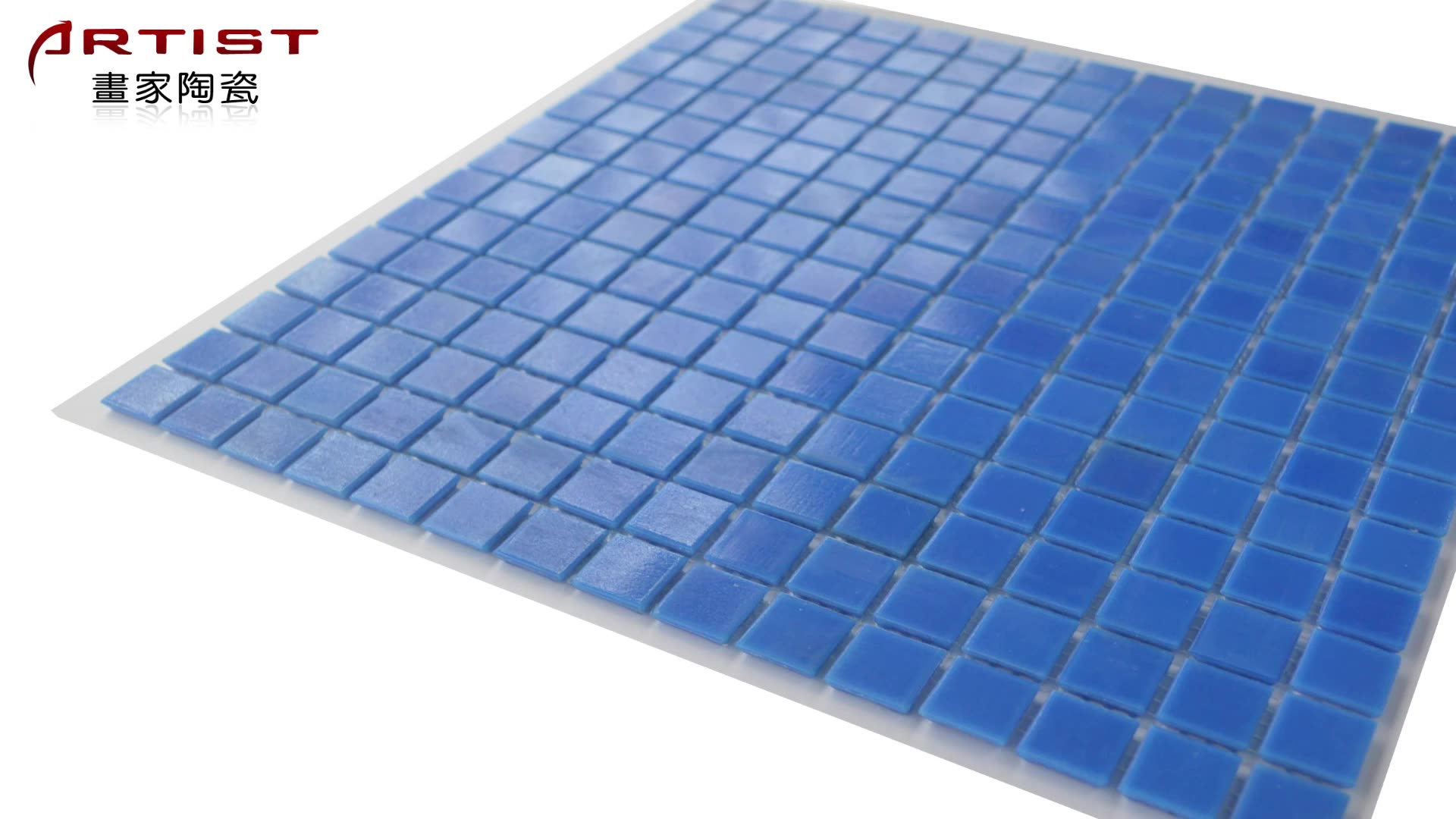 مورد الصينية المحيط الأزرق بلاط زجاجي الطوب المزجج بلاط حمام السباحة الطوب مع شبكة الظهر
