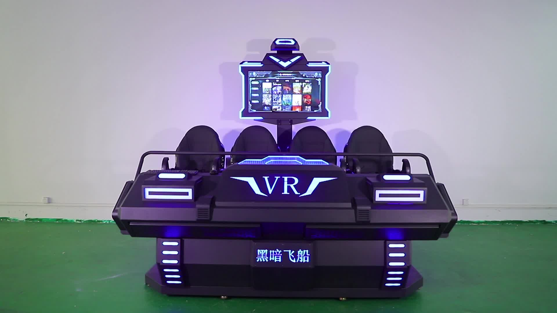 Factory Price Dynamic Platform New Virtual Reality 9D VR Cinema 4 Seats VR 9D Seats VR Games For Sale