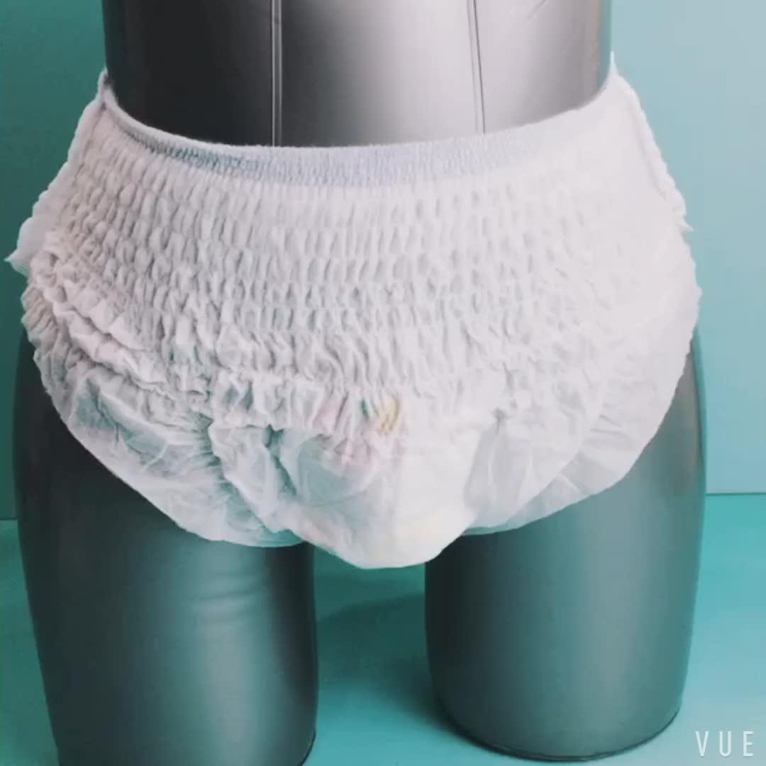 ย่อยสลายได้ผ้าอ้อมผู้ใหญ่ผู้ใหญ่ lady การฝึกอบรมกางเกงผู้ใหญ่ดึงผ้าอ้อมฟรีตัวอย่างขายส่งราคาถูก