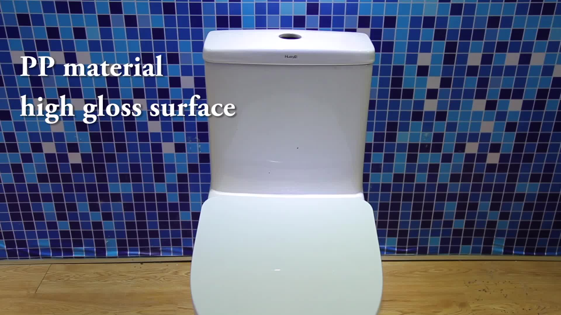 لينة قريبة وسريعة الإصدار pp المرحاض غطاء مقعد