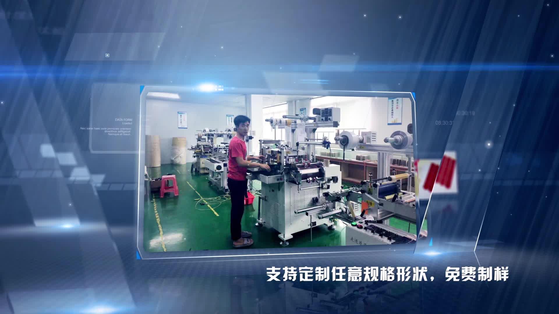 厂家直销小物件固定3RM单面胶强力单面胶带密封减震固定3EM双面胶