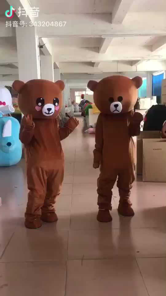 Divertimento CE popolare marrone orsacchiotto Costumi Della Mascotte Per La vendita