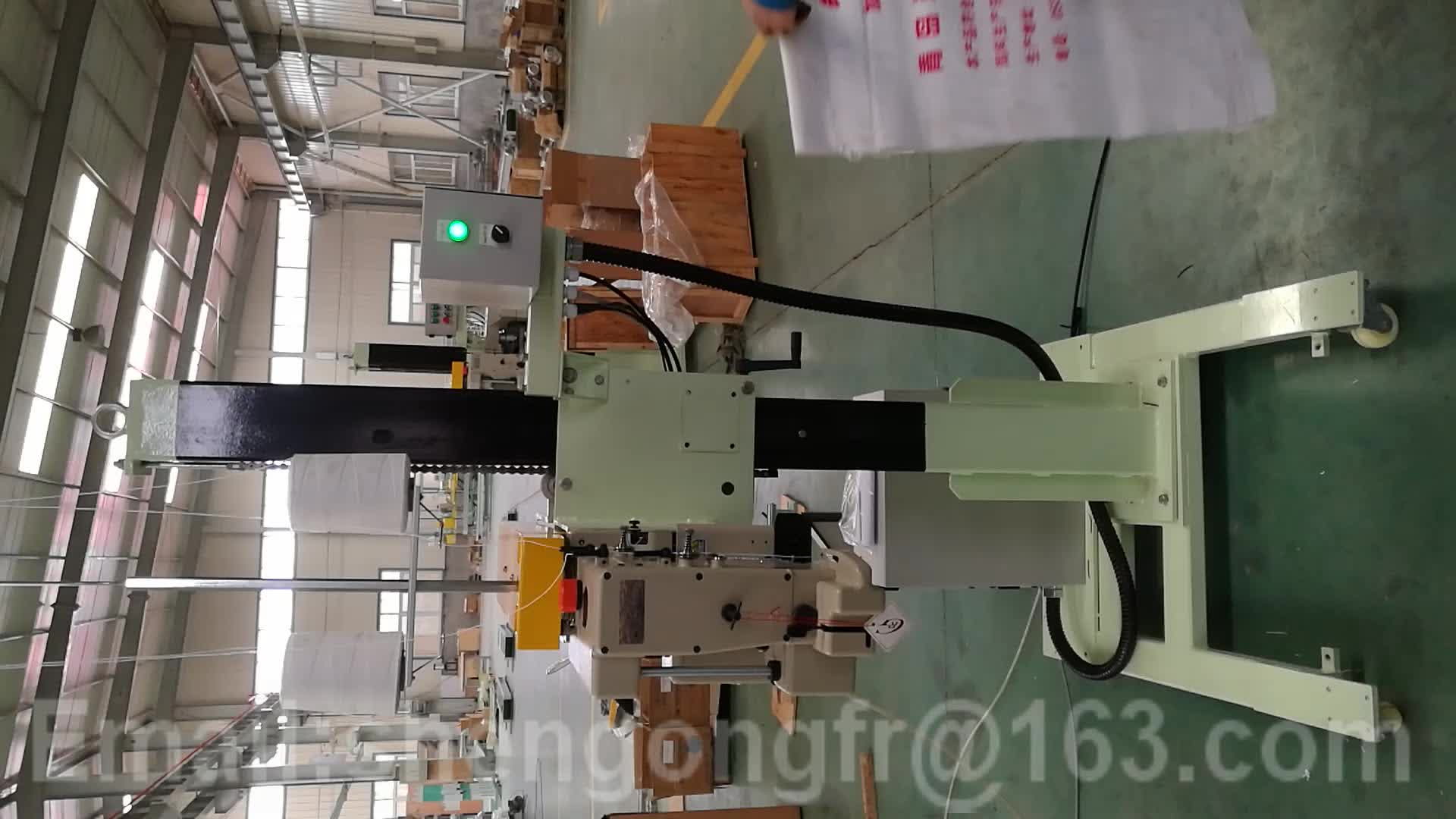 SHENPENG A1-PB+DS-9C high speed strong pedestal and efficient bag closing sewing machine, bag closer sewing machine
