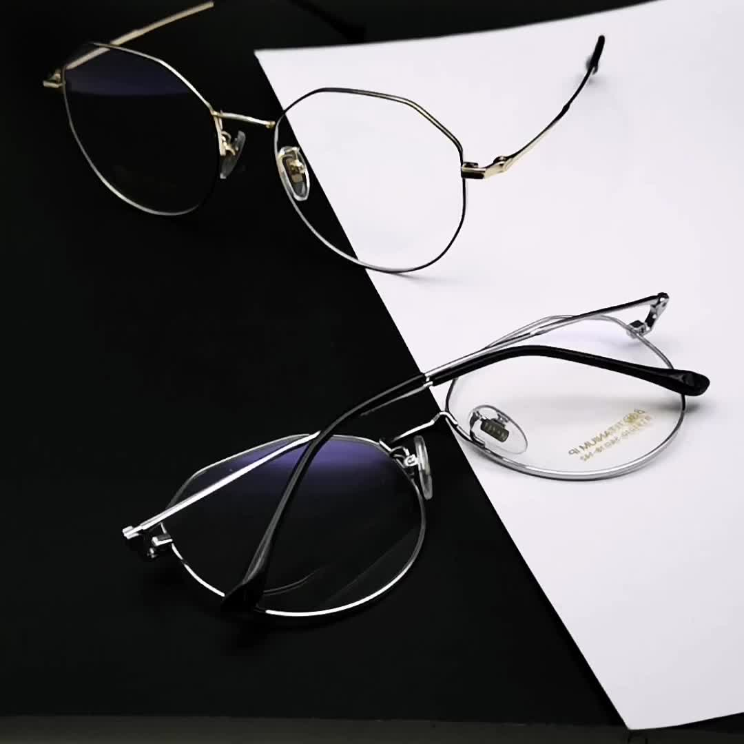 China Supplier Titanium Security Titanium Eyeglasses Frame For Women
