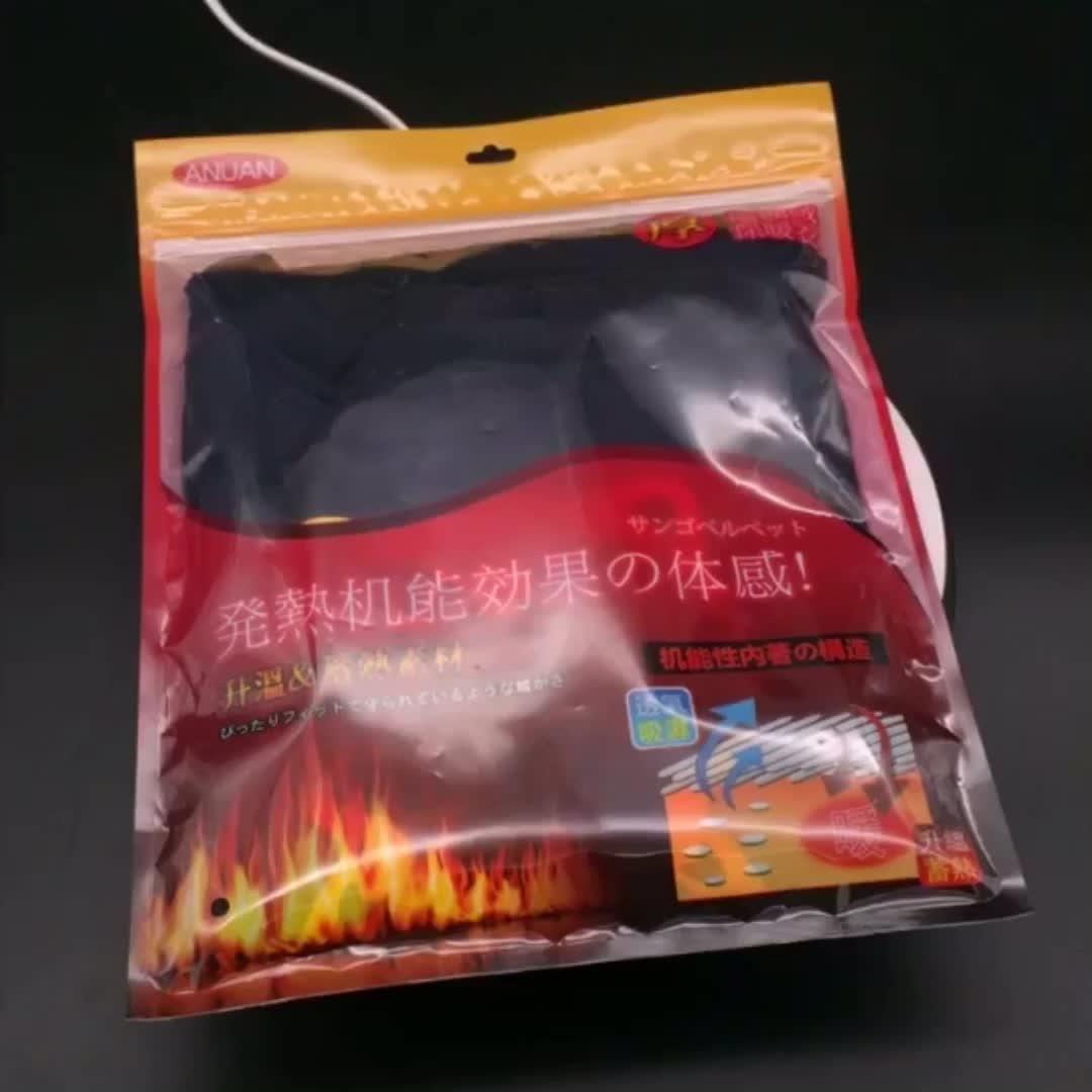 Custom print  plastic bag zipper clothes mailing clothing packaging bag