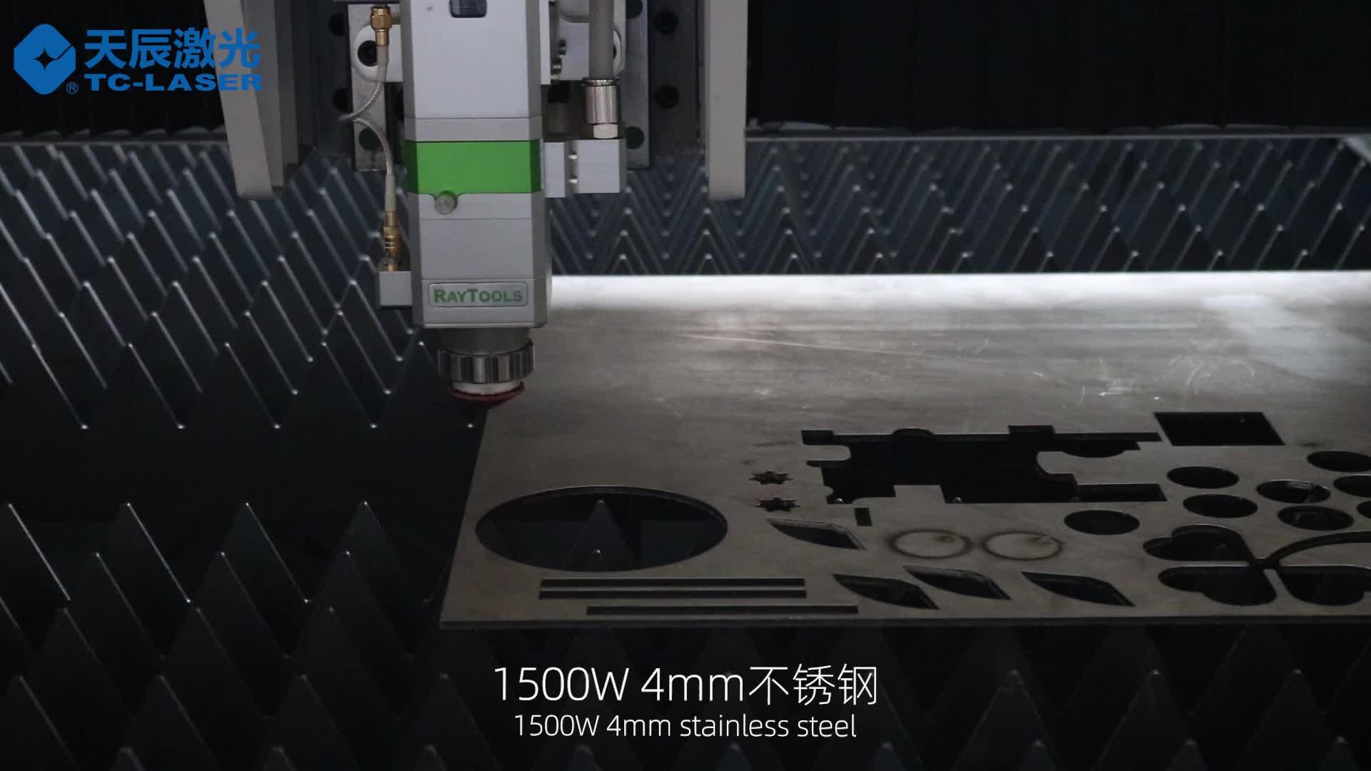 Endüstriyel kesici ekipmanları 1530 CNC makinesi pirinç sac demir metal fiber lazer kesim