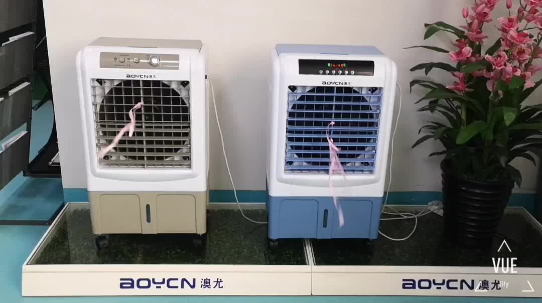 AOYCN 12000M3/h airflow Portable water air cooler with 3Pcs evaporative Cooling Pads