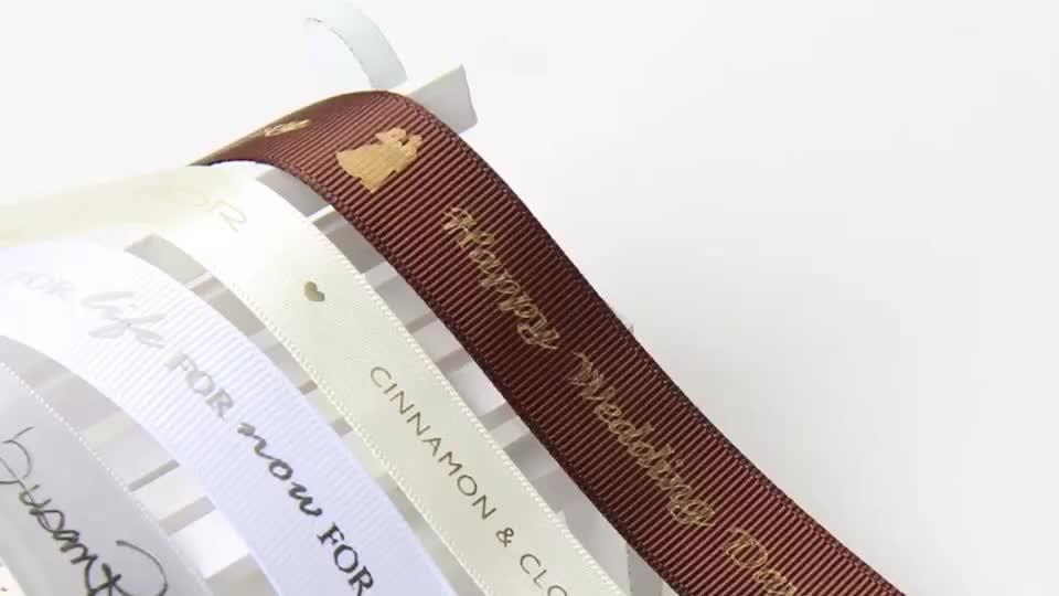 Commercio all'ingrosso Personalizzato Modello Marca Logo Raso Grosgrain Nastro Stampato
