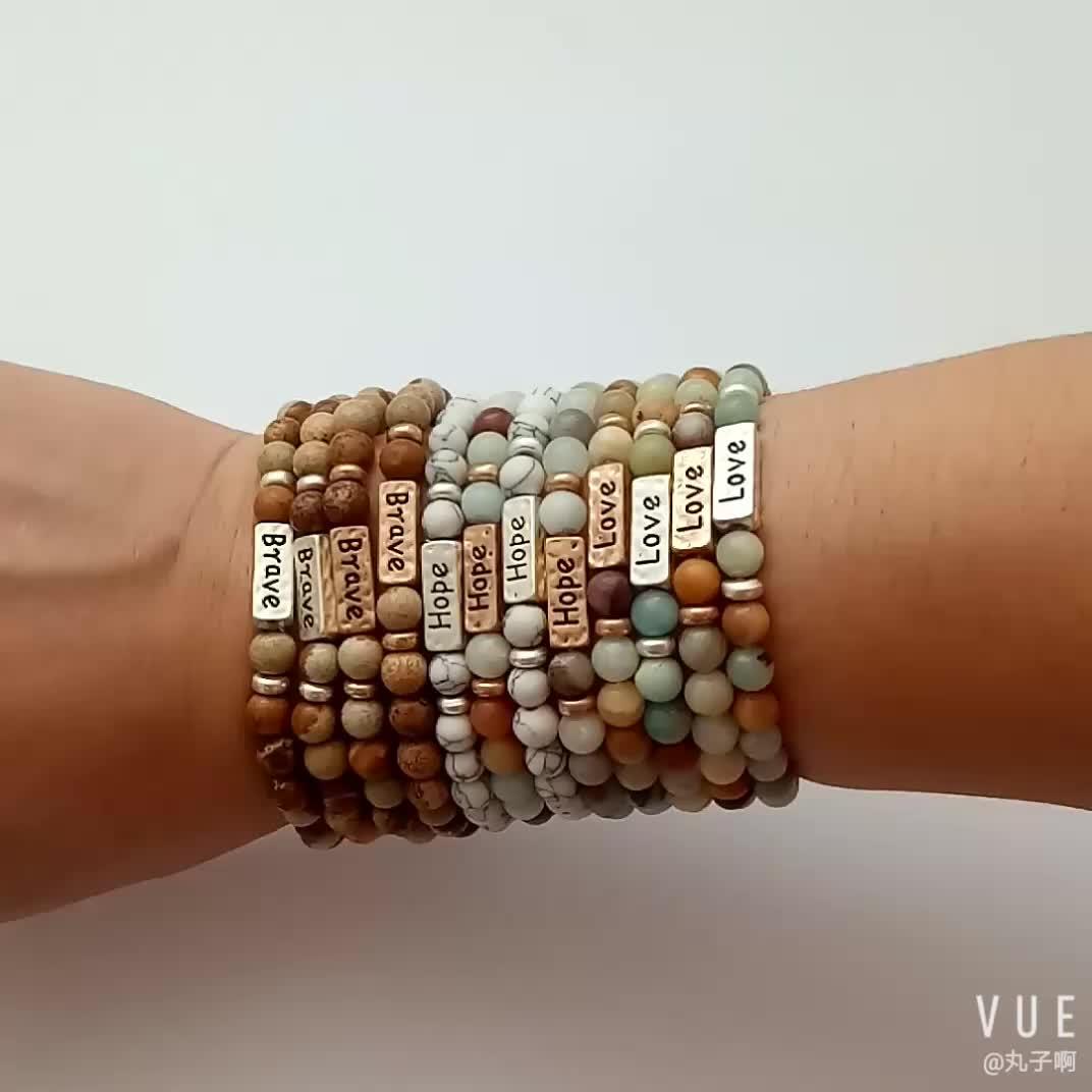 Regalo de yoga del grano de piedra pulsera de piedras preciosas de mensaje personalizado pulsera de regalo de las damas de honor