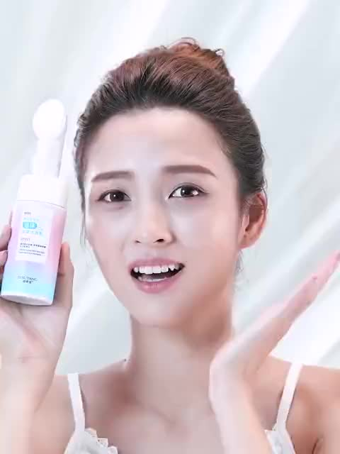 OEM/ODM Private label Hydrating Face Wash Amino Acid Massage Foam Facial Cleanser