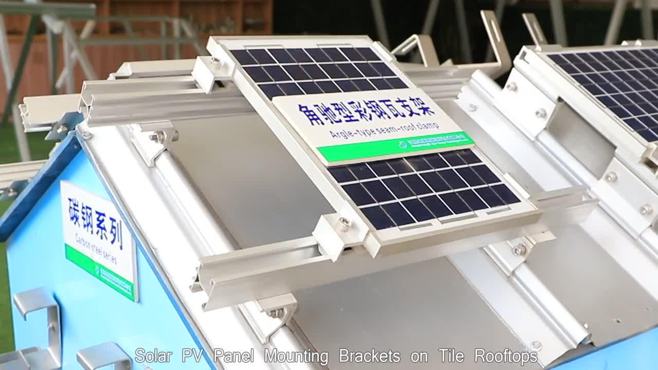 tilting solar panel roof mounts - 1280×720