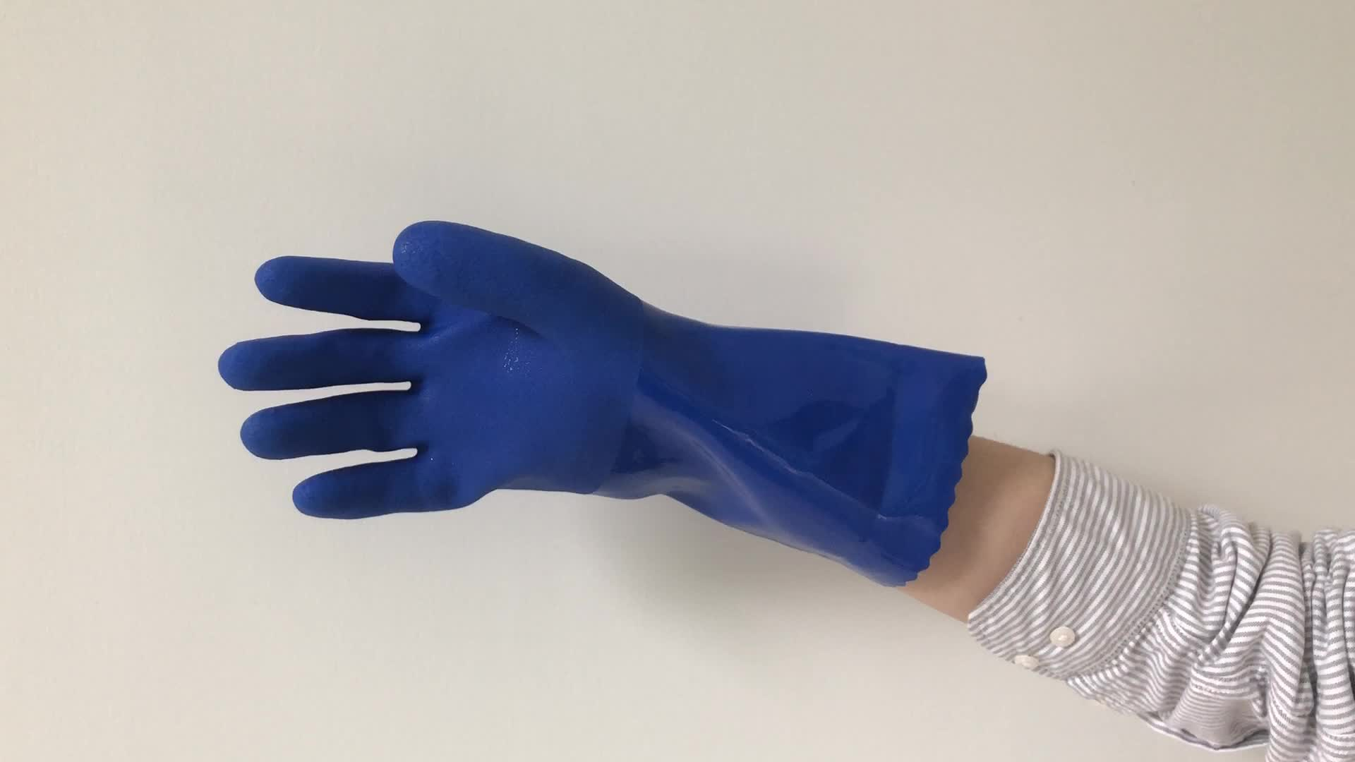 HTR PVC triple dipped hand protection oil gas chemical resistant Glove