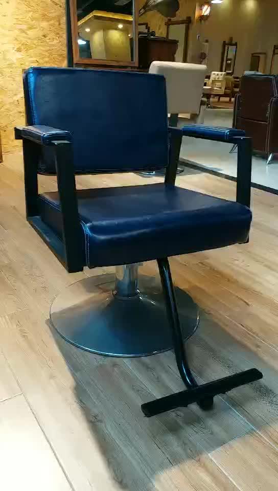 Fashionable Elegant Style Salon Barber Chair