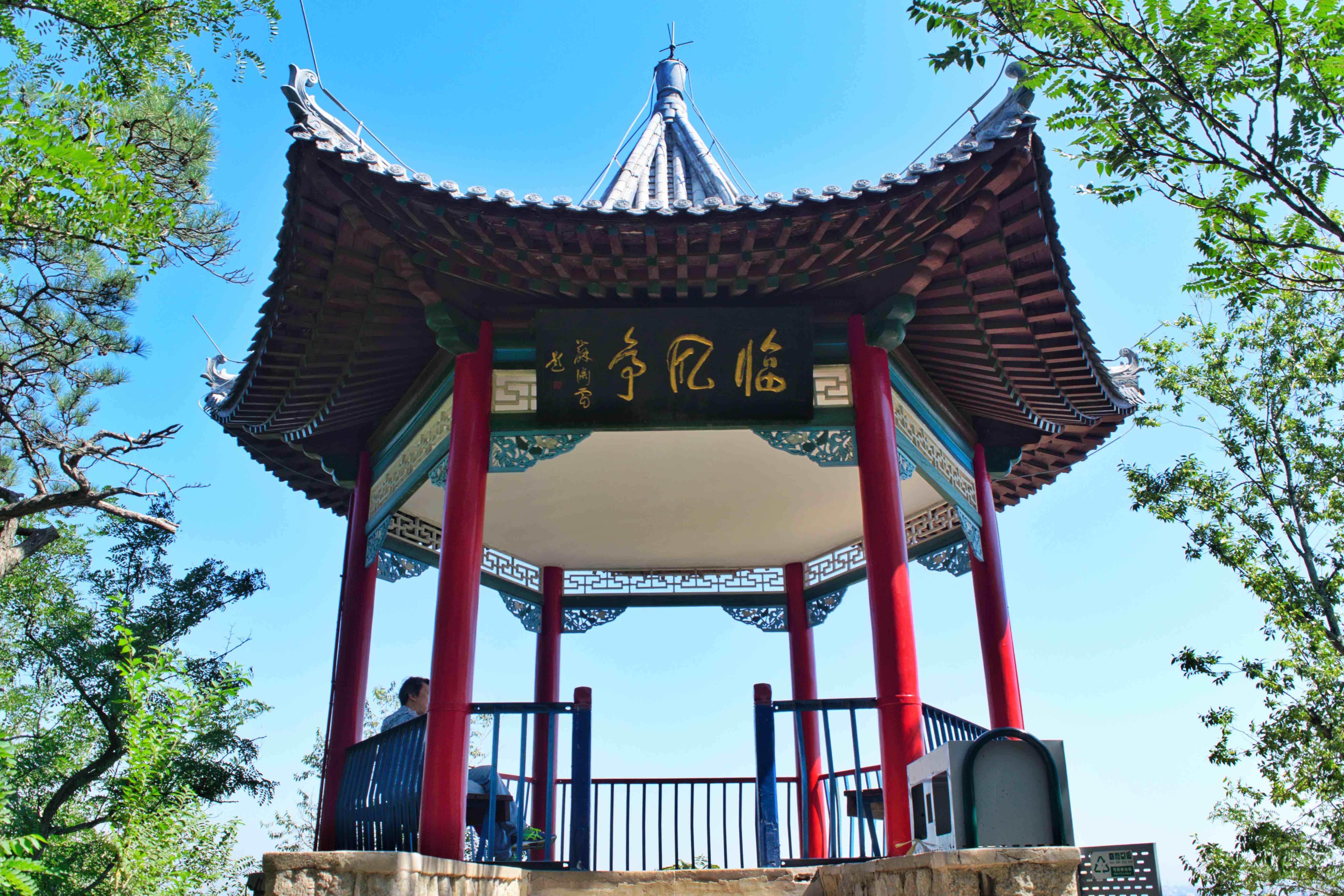 联峰山公园