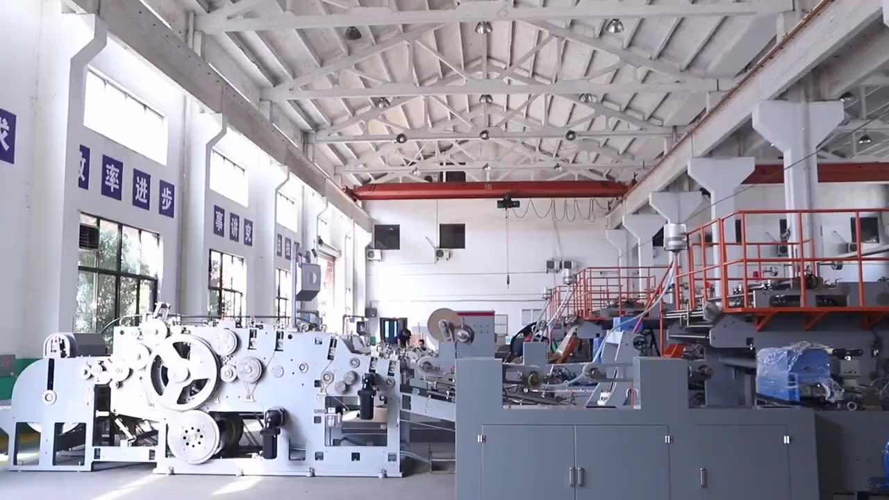 WFD-400 автоматическая машина для производства бумажных пакетов для еды
