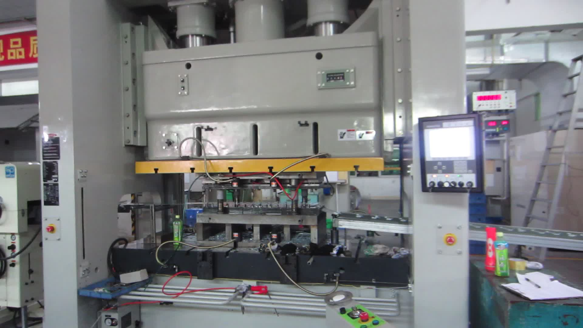 Three-in-One Feeder Punching Equipment, Leveling Feeder, Stamping Process